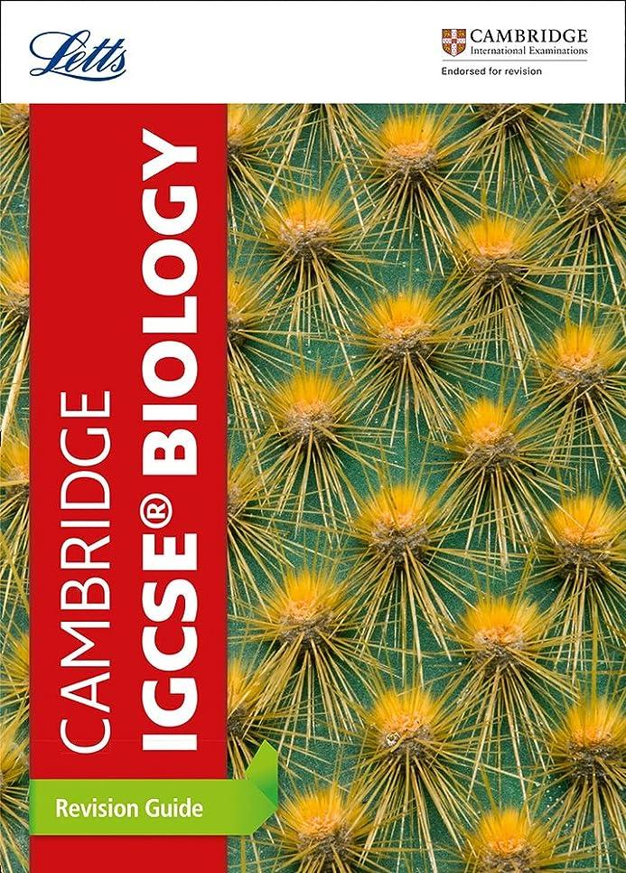気を散らすベンチ廃棄Letts Cambridge Igcse(r) - Cambridge Igcse(r) Biology Revision Guide (Letts Cambridge IGCSE (TM) Revision)