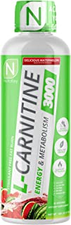 NutraKey L-Carnitine 3000mg, No Sugar, Gluten Free, Turn Into Fuel, (Delicious Watermelon) 31 Servings
