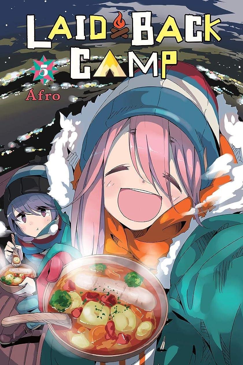 パック憧れ手入れLaid-Back Camp Vol. 5 (English Edition)