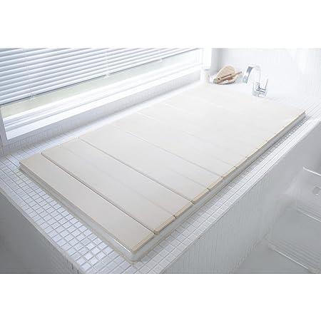 [ベルメゾン] 風呂ふた Ag 抗菌 防カビ 折りたたみ 風呂フタ ホワイト 約75×119cm