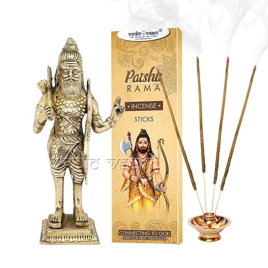 辛い雇った用量Vedic Vaani Maharaj Parshuram 真鍮アイドル パラシュラマ香スティック付き