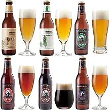 <夏限定ビール「パイナップルエール」入> 地ビール 6種6本 飲み比べセット