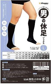 [Amazon限定ブランド] 男の休足 メンズ 着圧ソックス 膝下オープントゥタイプ Lサイズ ahappy