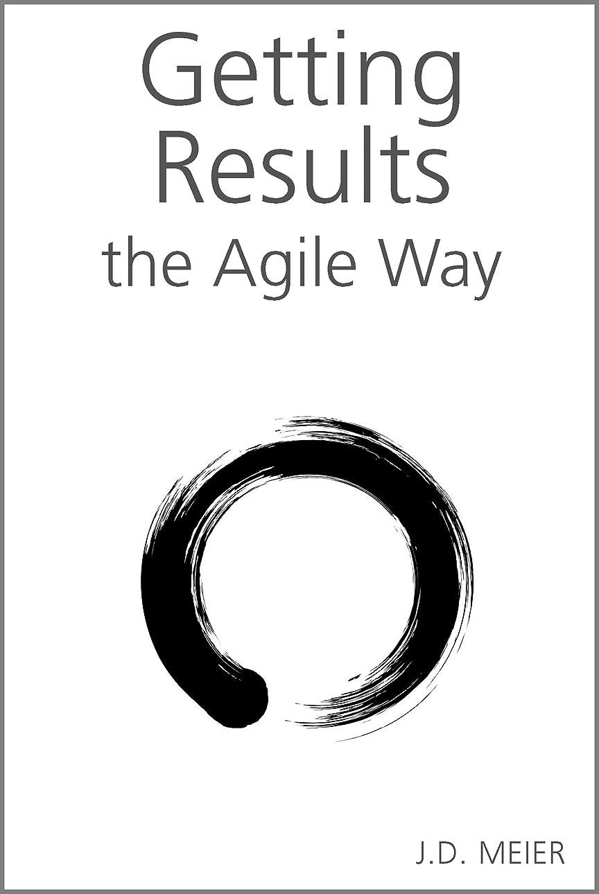 注入する梨シャイニングGetting Results the Agile Way: A Personal Results System for Work and Life (English Edition)