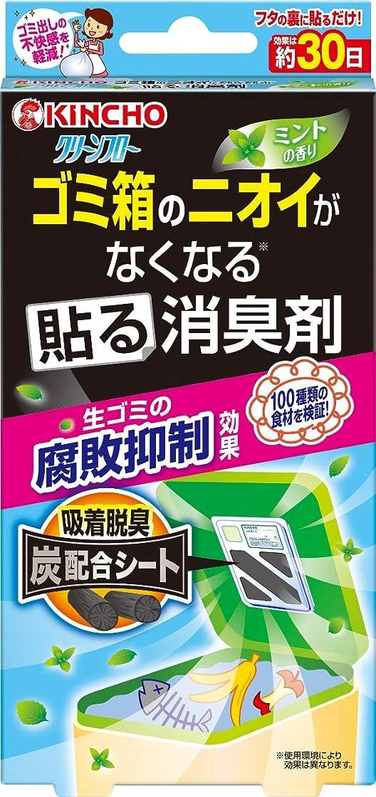 モチーフ近代化するすり減るクリーンフロー ゴミ箱のニオイがなくなる貼る消臭剤 ミントの香り 1個入
