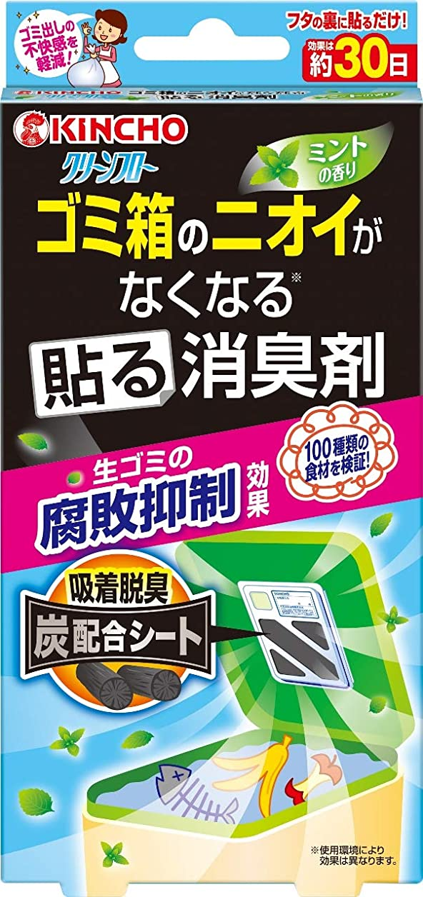 大工ログシャーククリーンフロー ゴミ箱のニオイがなくなる貼る消臭剤 ミントの香り 1個入