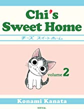 Chi's Sweet Home Vol. 2 (English Edition)