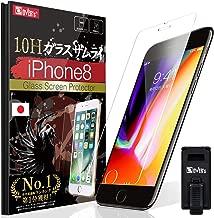 【 iPhone8 ガラスフィルム (日本製) 】 iPhone8 フィルム [ 約3倍の強度 ] [ 最高硬度10H ] [ 米軍MIL規格取得 ] [ 6.5時間コーティング ] OVER's ガラスザムライ (らくらくクリップ付き)【ジャパンクオリティ】