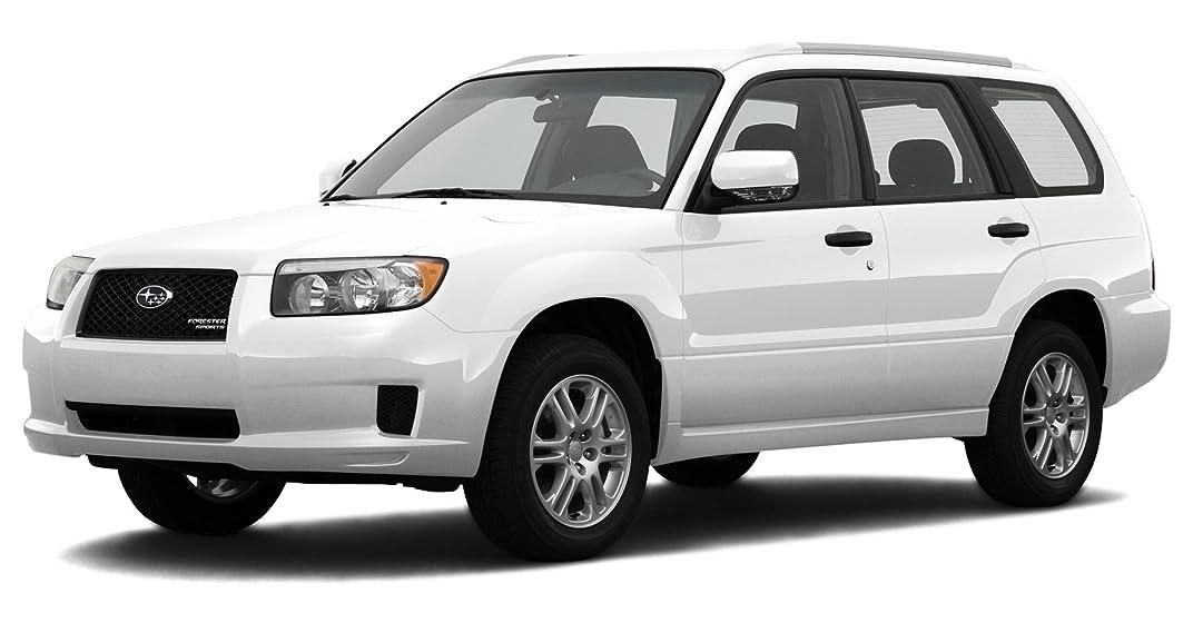 2008 Subaru Forester Sports X