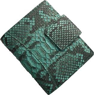 三京商会 折り 財布 レディース 本革 ダイヤモンドパイソン 2つ折り コンパクト マチ付き 小銭入れ付き