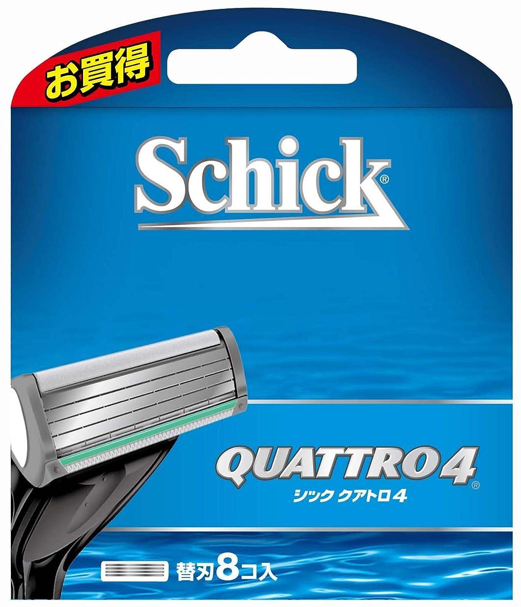 レスリング出席するぶどうシック Schick クアトロ4 4枚刃 替刃 (8コ入)