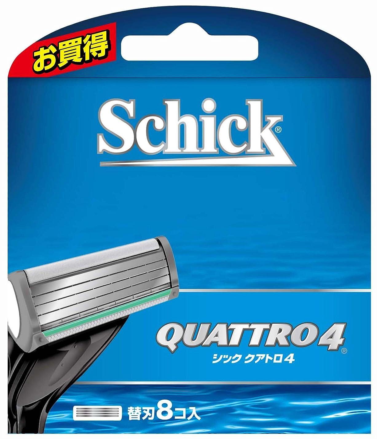 しつけ資料悲惨なシック Schick クアトロ4 4枚刃 替刃 (8コ入)