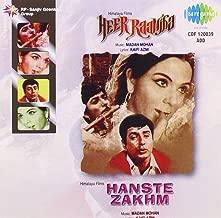 Heer Raanjha / Hanste Zakhm Music: Madan Mohan / Bollywood Film Soundtrack