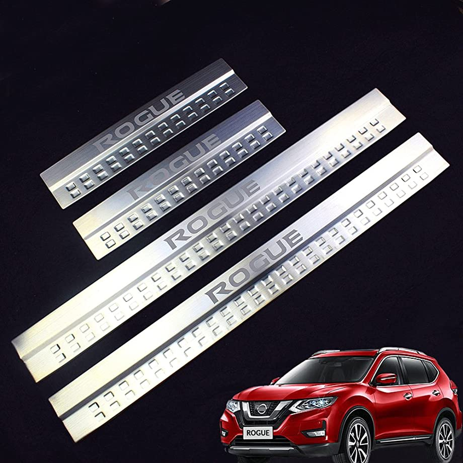 Car Stainless Steel Door Sill Scuff Plate Fit for Nissan ROGUE 2014-2018