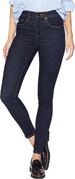 The Great Jones High-Rise Skinny in Honeymoon Phase