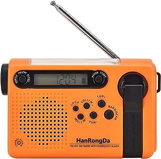 Moniel Rádio portátil de emergência com manivela solar de emergência Rádio doméstico e de emergência externo com AM/FM/SW ...
