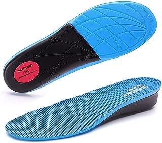 [Smilefoot] シークレットインソール 衝撃吸収 中敷き メンズ レディース かかと 選べる高さ3サイズ 1.5cm 2.5cm 3.5cm 極厚 身長アップ UP スニーカー 靴 サイズ調整 男性用 女性用