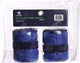 Ankle & Wrist Weights Cloth من تي ايه سبورت 2 Kg -Blue