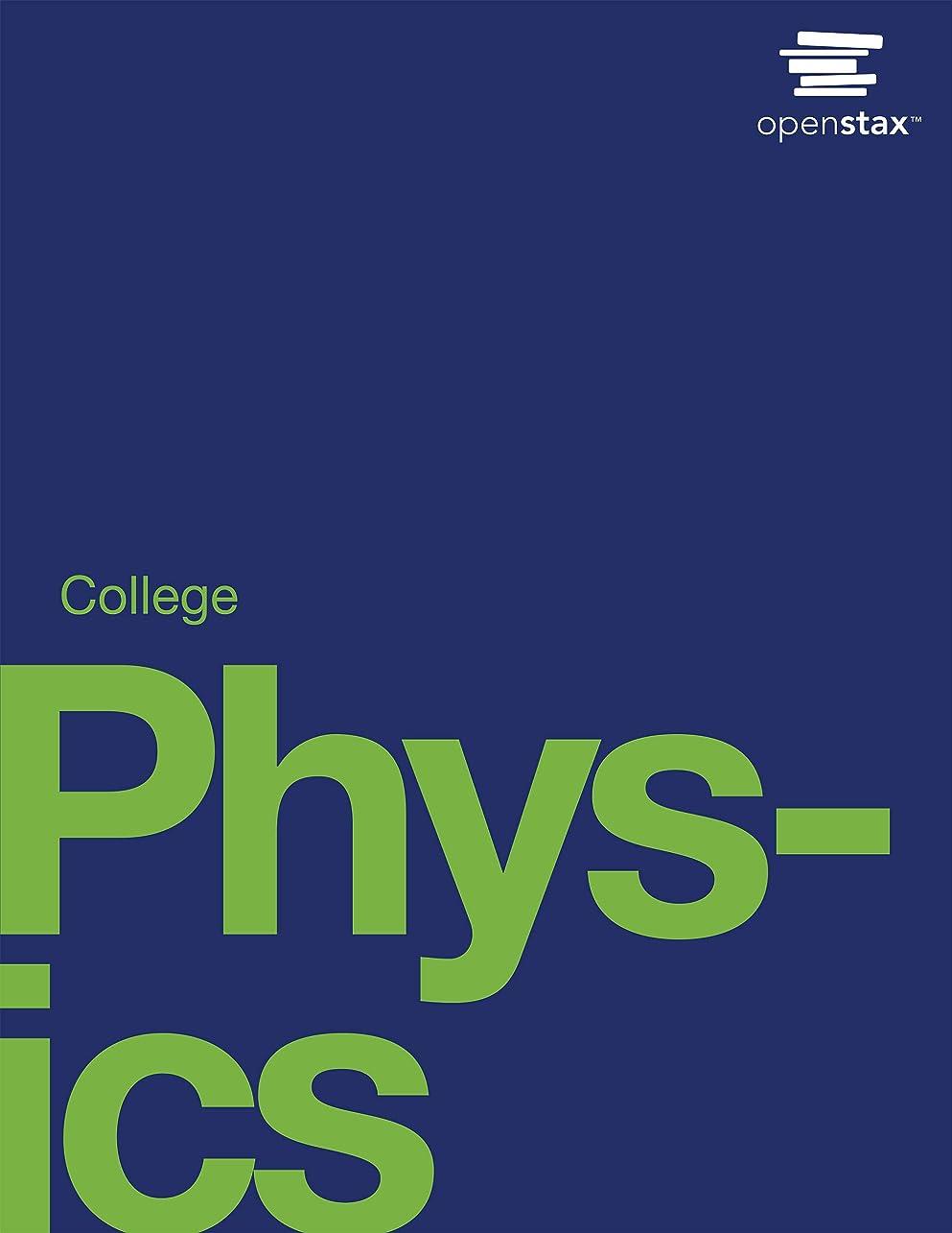 ロック解除乏しい計算するCollege Physics (English Edition)