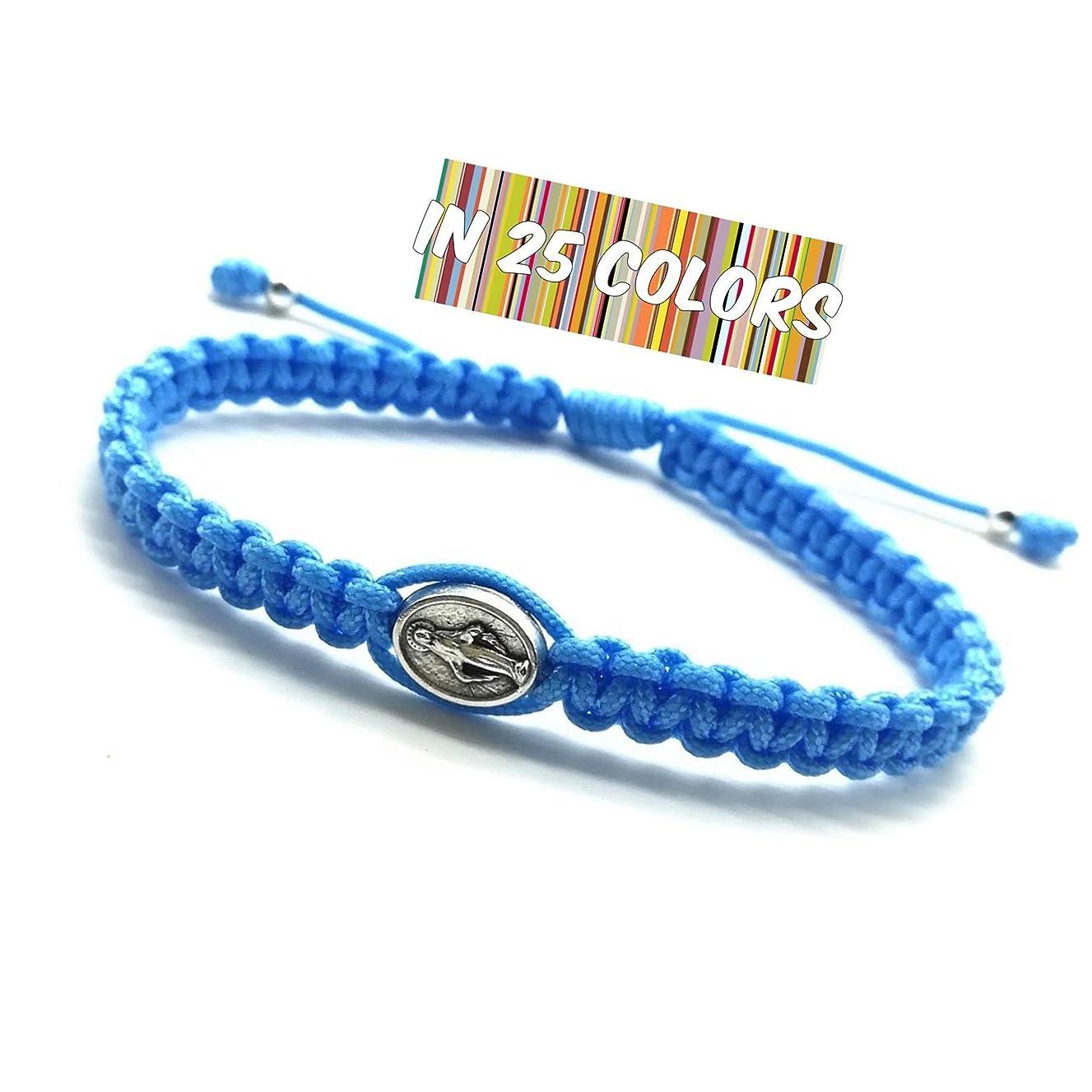 Silver Miraculous Mary Medal Blessing Bracelet Mens Womens Kids Catholic Gift