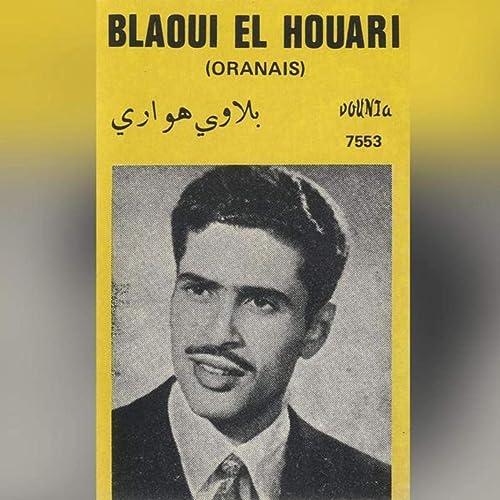 MP3 HOUARI TÉLÉCHARGER EL BLAOUI