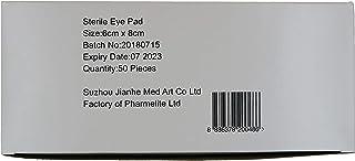 Pharmelite Eye Pad Sterile 6 CM x 8 CM, 50 count