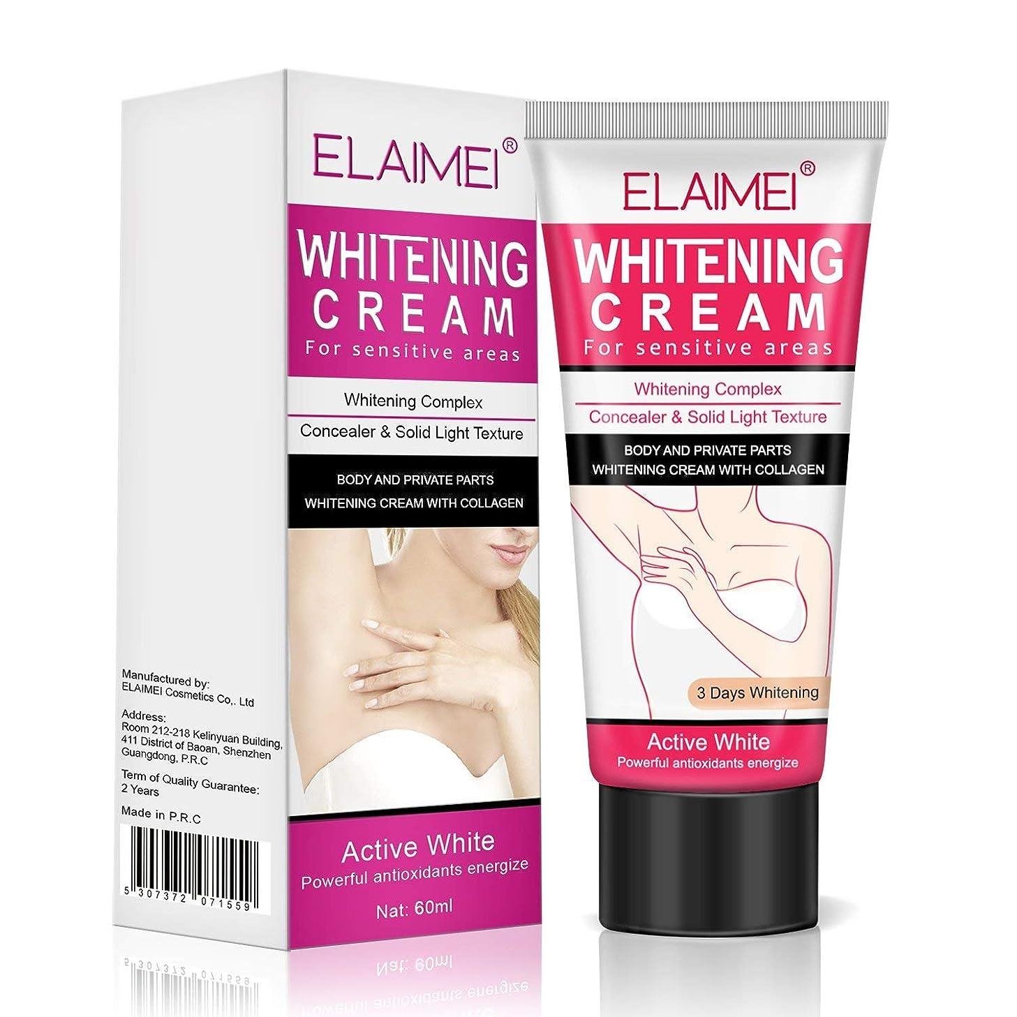Whitening Cream, Whitening Cream for Sensitive Areas,Skin Whitening Cream, Natural Whitening Deodorant Cream for Dark Skin, Armpit, Elbow, Body, Neck, Underarm Repair Whitening Cream for Women Beauty
