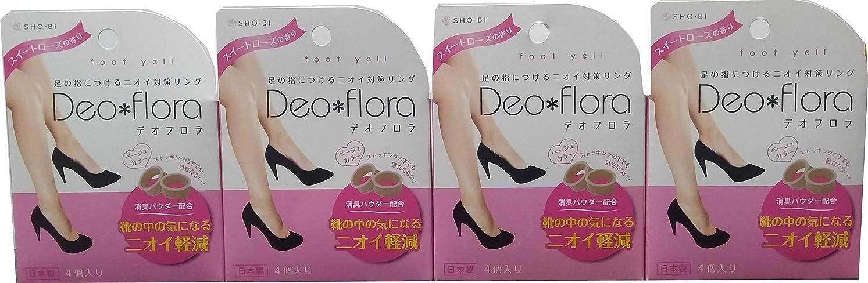 溶けるスパークずるい【まとめ買い】 foot yell 足指につける消臭リング デオ?フロラ BT56058 4箱セット