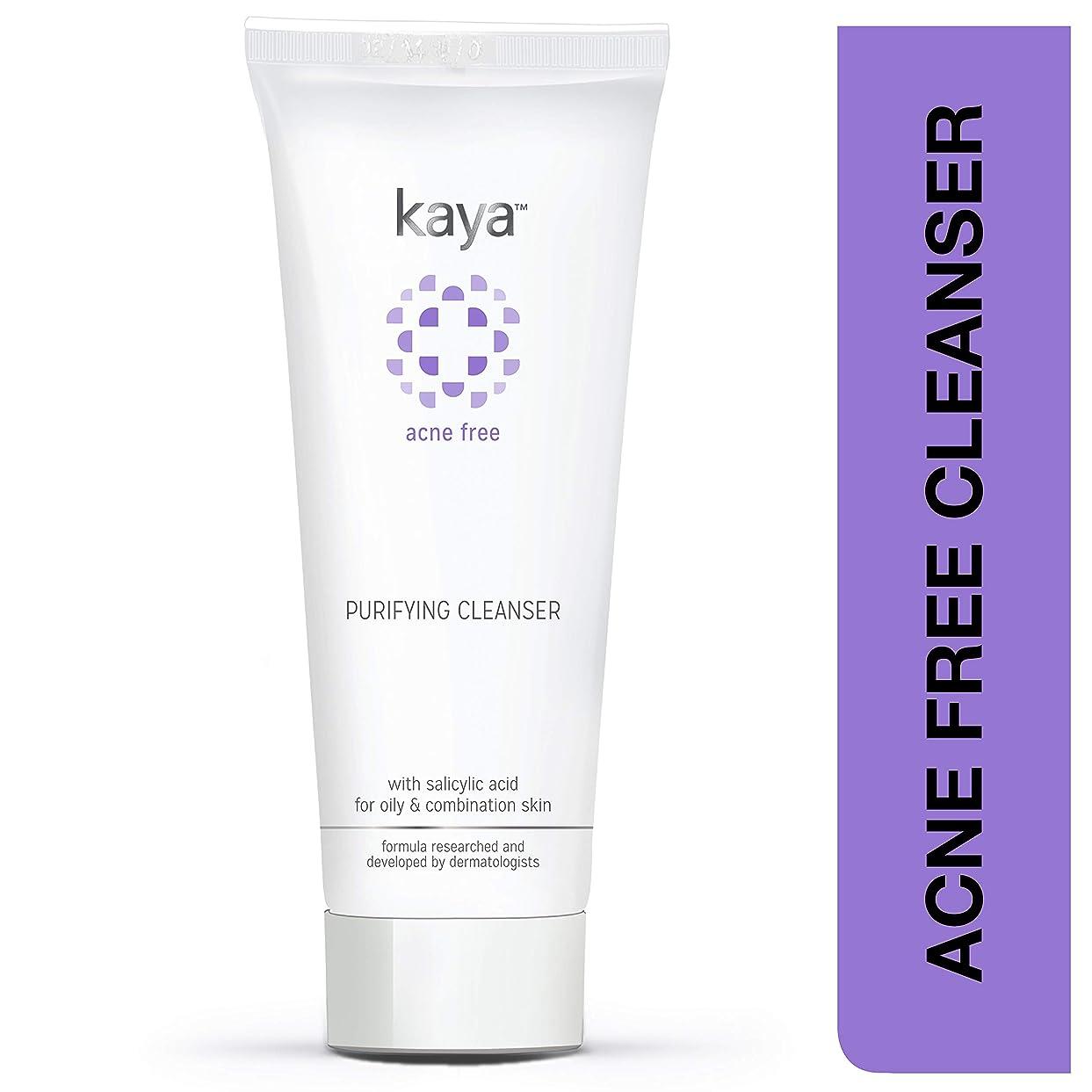 暴行ロードハウスマチュピチュKaya Clinic Acne Free Purifying Cleanser, 100ml