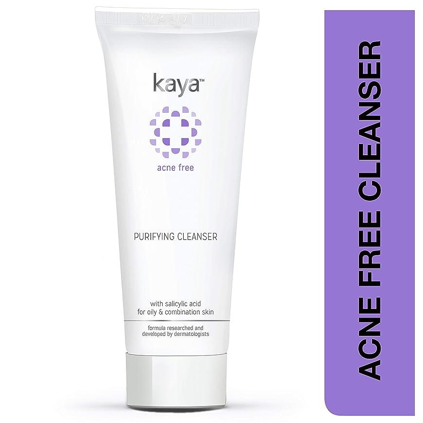 遷移悲劇的な流用するKaya Clinic Acne Free Purifying Cleanser, 100ml