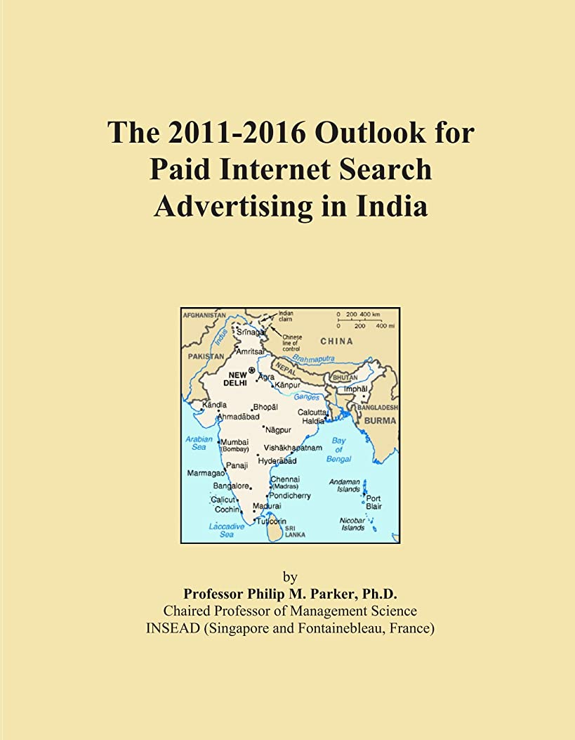売り手ニュースによってThe 2011-2016 Outlook for Paid Internet Search Advertising in India