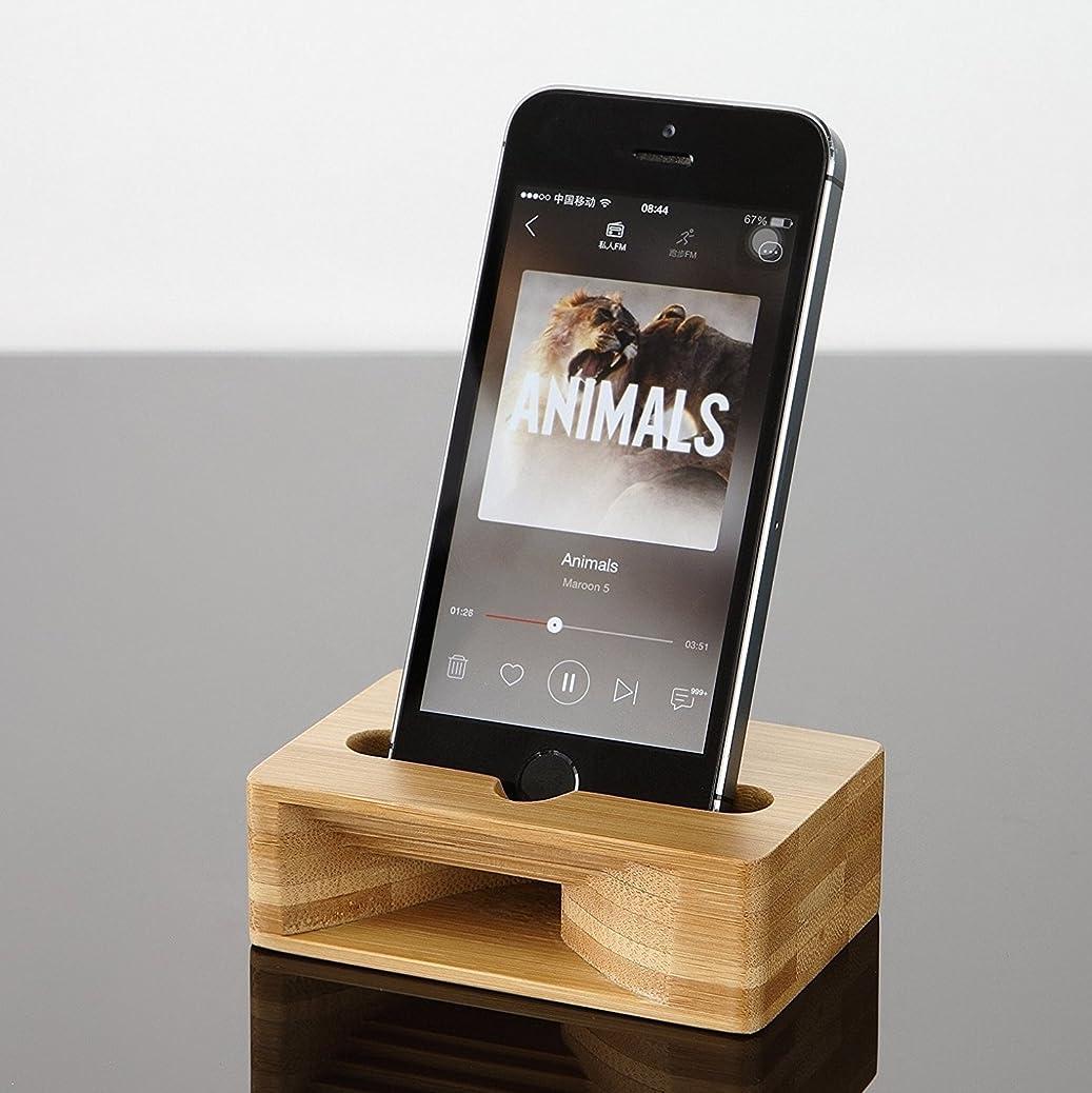 虫を数える請求緯度スマートフォン スタンド  天然木 スピーカースタンド iphone スタンド電源不要 iphone/Samsung/xperia スマホ対応