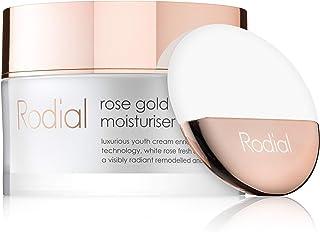 Rodial Rose Gold Moisturizer 1.7oz (50ml)