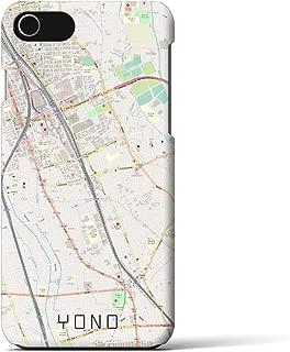 【与野】地図柄iPhoneケース(バックカバータイプ・ナチュラル)iPhone 8 / 7 / 6s / 6 用 <全国300以上の品揃え> シンプル おしゃれ 大人 個性的 耐衝撃素材のiPhoneカバー(アイフォンケース アイフォンカバー スマホケース スマホカバー)