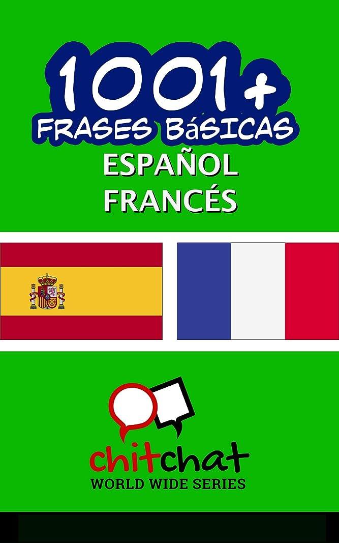 フリースエクスタシーリングレット1001+ Frases Básicas Espa?ol - Francés (Spanish Edition)