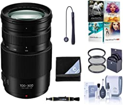 Panasonic LUMIX G II Vario 100-300mm f/4.0-5.6, Mirrorless Micro Four Thirds, Power O.I.S Zoom Lens Bundle with Filter Kit + Lens Wrap + PC Software Kit + Cleaning Kit, Pen + Cap Tether