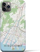 【広島】地図柄iPhoneケース(バックカバータイプ・ナチュラル)iPhone 11 Pro Max 用 <全国300以上の品揃え> シンプル おしゃれ 大人 個性的 耐衝撃素材のiPhoneカバー(アイフォンケース アイフォンカバー スマホケース スマホカバー)