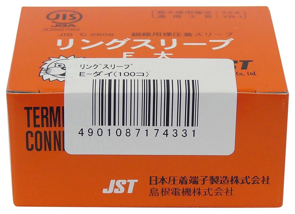 ゴールデンピックテロELPA リングスリーブ E-ダイ(100コ)