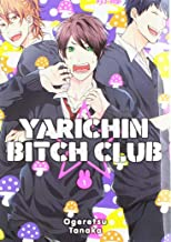 Permalink to Yarichin bitch club: 1 PDF