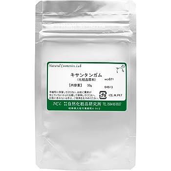 キサンタンガム 化粧品原料 30g