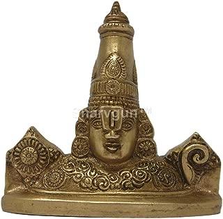 Sharvgun Brass Sculpture Balaji Idol Hindu God for Puja at Home and Office Mandir Size: 3.25x3.5x0.75 Inch