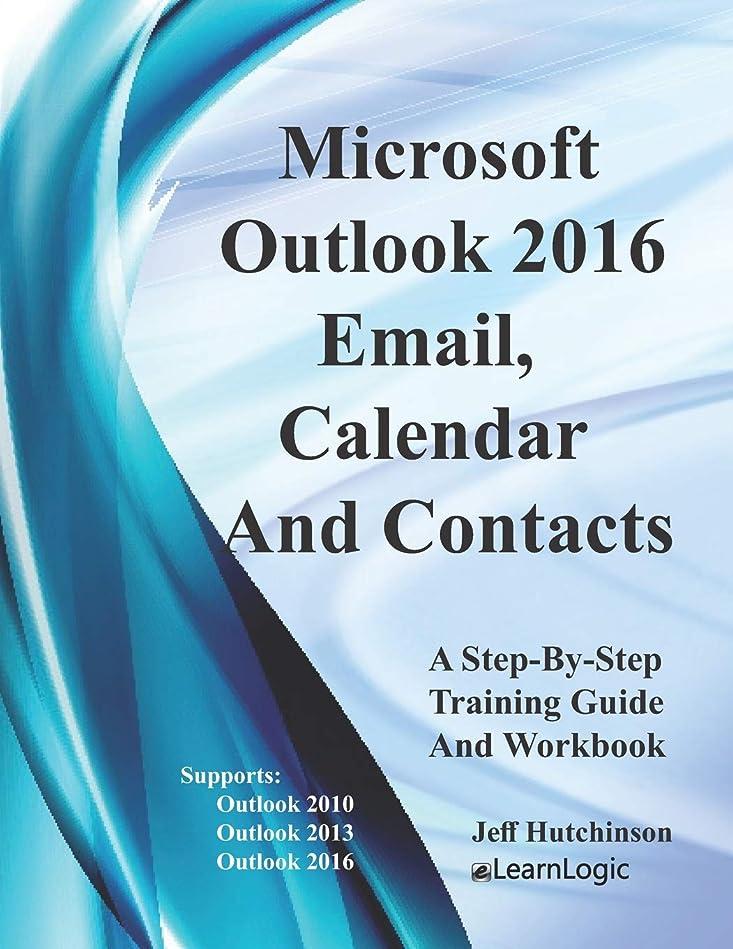 キャンペーン頬正気Microsoft Outlook - Email, Calendar And Contacts: Supports Outlook 2010, 2013, and 2016