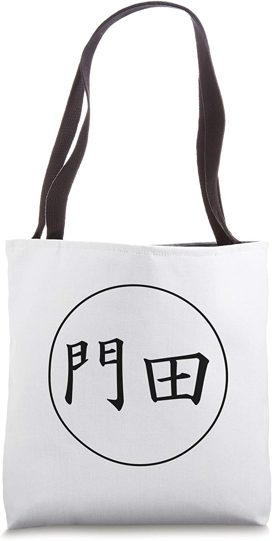 Kadota Japanese Kanji family name Tote Bag