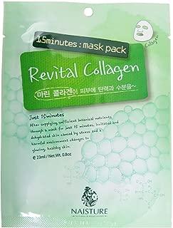 Naisture 15 Minutes Mask Pack 0.8 oz - Revital Collagen
