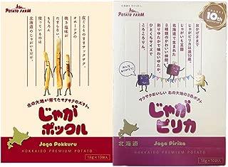 Calbee Japan jaga-pockle potato snacks And Jaga-Pirika Potato snacks From Hokkaido (10 packs) [Imported With ☆SAIKO JAPAN☆ ORIGINAL Cardboard]