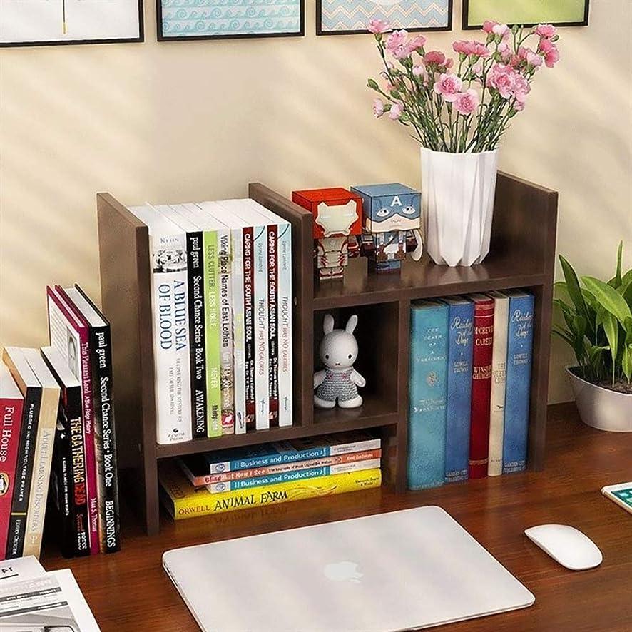 ダウンカリング広々とした自立型デスクオーガナイザー本棚-拡張可能なデスクトップストレージシェルフDIYテーブルディスプレイシェルフ-オフィス、ホーム、キッチン、バスルーム、化粧用