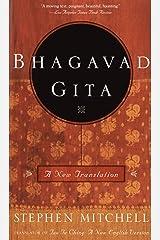 Bhagavad Gita: A New Translation Kindle Edition