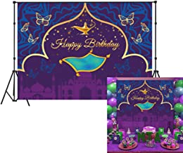 LB 7x5ft Princess Birthday Backdrop for Kids Photography Aladdin`s Lamp Moroccan Arabian Nights Backdrops Vinyl Photography Backdrop Baby Shower Party Decoration Banner Photo Booth Studio Props