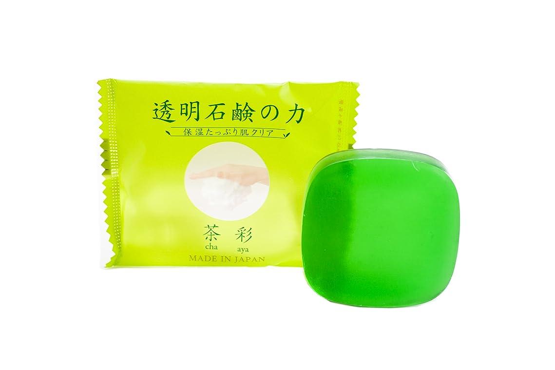 枠終わったカウントアップカインド モイスチャーティーソープ茶彩 20g