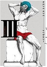テルマエ・ロマエIII (ビームコミックス)